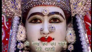 Jai Kali Mata Ambey Tu Hai Jagdambey Kali
