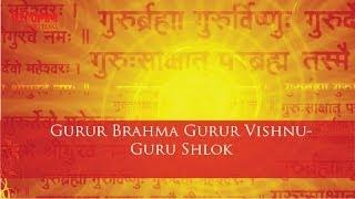 Guru Shlok Gurur Brahma Gurur Vishnu