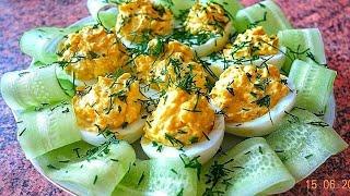 Фаршированные яйца с сыром - БОМБА НА СТОЛЕ!!!