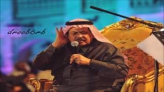 أبو بكر سالم - يا زارعين العنب - صوت الخليج