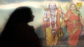 राम सुमिर के रहम करें न - YouTube