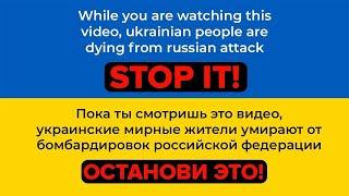 МС Януля - СОБОЛЕВ DISS CHALLENGE