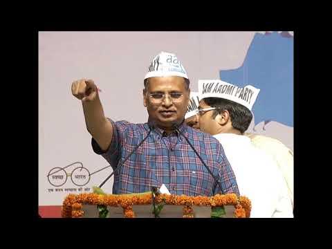 AAP Delhi Minister Satyender Jain speech at launch of movement to get full statehood for Delhi