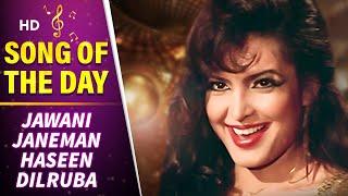 Jawaane Janeman - Parveen Babi - Shashi Kapoor - Namak Halal - Bollywood Item Songs - Bappi Lahiri