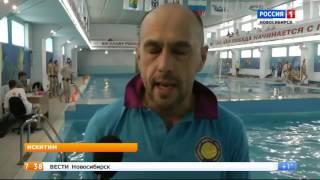 Соревнования по водному поло прошли в Искитиме