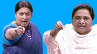 Smriti Irani vs Mayawati | लोकसभा में स्मृति ईरानी और मायावती के बीच रोहित वेमुला पर तीखी बहस