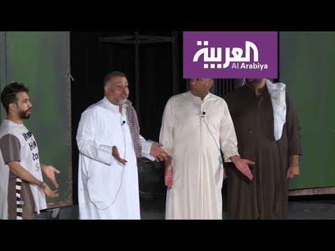 العرب اليوم - عرض