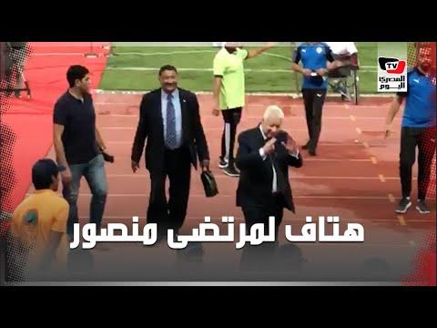 هتافات خاصة من جماهير نادي الزمالك لمرتضى منصور