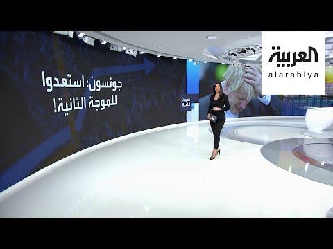 العرب اليوم - شاهد: السلعة الوحيدة التي تواصل الارتفاع بزمن