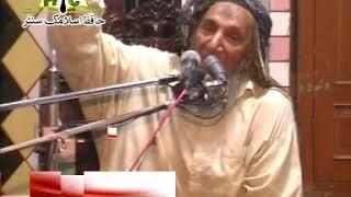 Hafiz Sabir Ali Sahib Bhopalwala,sialkot