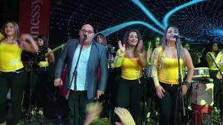 Pa'l Bailador - Orquesta Canela Ft Diego Moran - En Vivo -Mambocafé Toluca