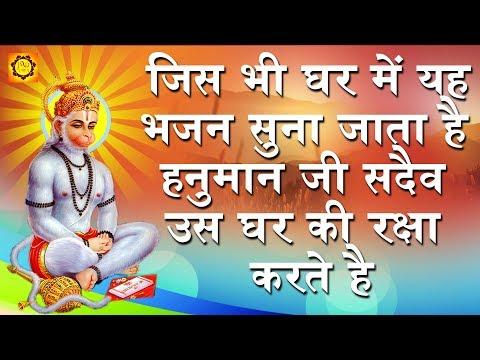 राम गुण गा लो
