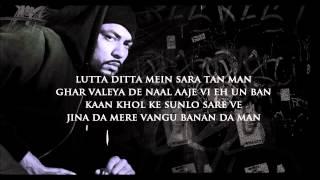 Na Suno - BOHEMIA ( Official Lyrics Video) - YouTube