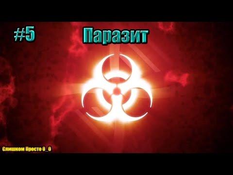 Diagnostics di vermi San Pietroburgo