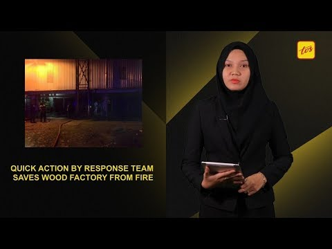 DEC 17 | Quick Action By Response Team Saves Wood Factory From Fire