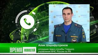 Выпуск от 18.07.18 Утонули 29 человек - Стерлитамакское телевидение
