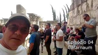 Israel 04 – Cafarnaum