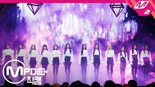 [MPD직캠] 이달의 소녀 직캠 4K 'Butterfly' (LOONA FanCam) | @MCOUNTDOWN_2019.2.21