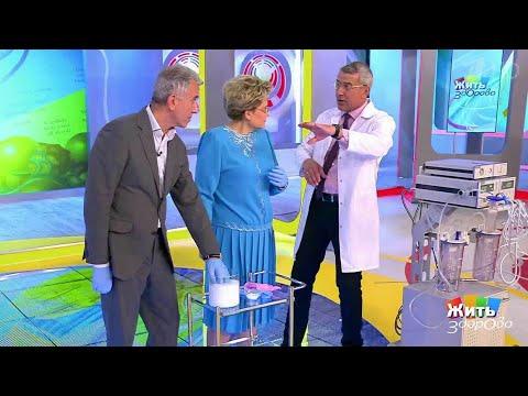 Soluble dans une solution dinsuline humaine de génie génétique pour injection