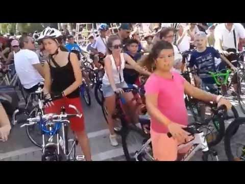 Κυριακή με Ποδήλατο