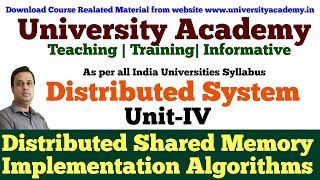 L19: Distributed Shared Memory| Algorithm for implementation Shared Memory| Central-Server Algorithm