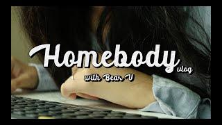 |브이로그|베어유와 함께 한 집순이 브이로그 Homebody Vlog w