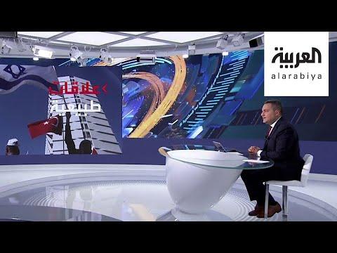 العرب اليوم - شاهد: حجم التبادل التجاري بين تركيا وإسرائيل يرتفع لأكثر من 6 مليارات دولار