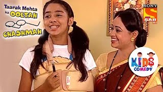 Sonu Excels And Stands First | Tapu Sena Special | Taarak Mehta Ka Ooltah Chashmah