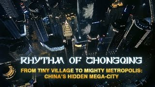 Video : China : ChongQing 重庆 : light rail, urban planning, food and tourism