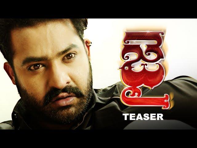 Jai Lava Kusa Teaser HD | Jr NTR,  Raashi Khanna, Niveda Thomas