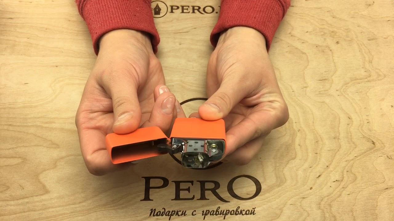 Зажигалка Zippo 231 ORANGE MATTE w/ZIPPO LOGO 231 ZL