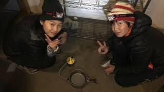 芳和國中雪山東峰遠征隊