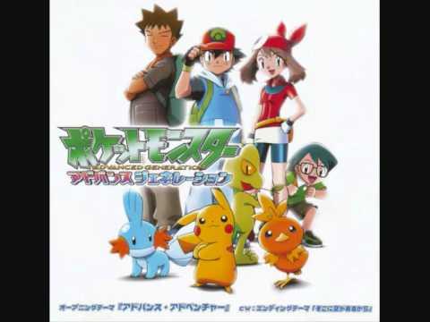 Pokémon Anime Song - Soko ni Sora ga Aru Kara