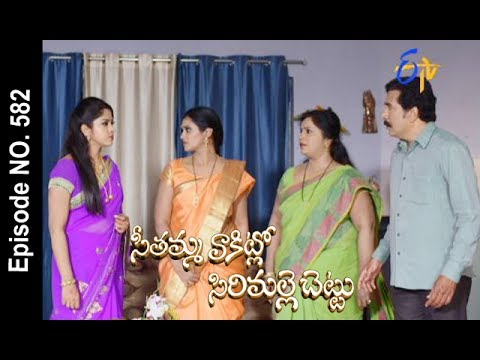 Seethamma Vakitlo Sirimalle Chettu | 15th  July 2017| Full Episode No 582 | ETV Telugu