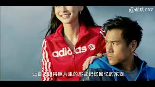 【广告】Eddie Peng 彭于晏 + Angelababy Adidas Neo混剪