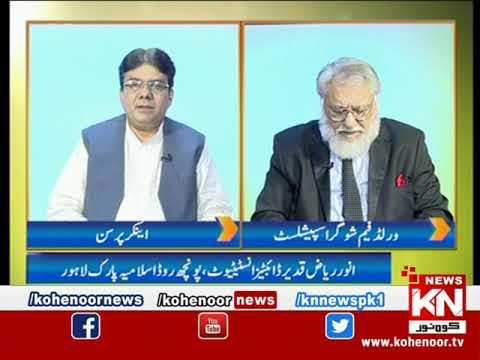 Ziabetes Aur Elaag 20 August 2021| Kohenoor News Pakistan