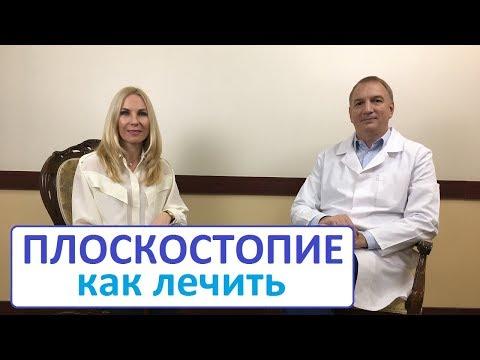 Киров гипертония центр лечение