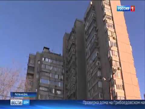 Аудит ростовской многоэтажки: к чему привела проверка местной ТСЖ
