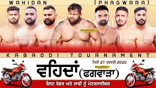 🔴[Live] Wahidan (Phagwara) Kabaddi Tournament 27 Feb 2020