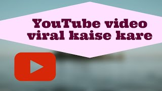 how to viral YouTube video?technical shubham1