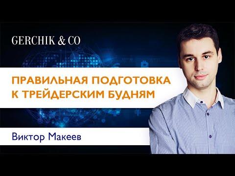 Курс валют на форекс к рублб