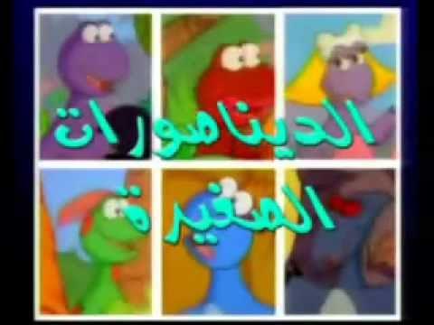 الديناصورات الصغيرة / الحلقة 6