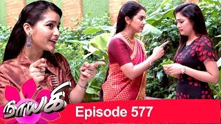 """""""USee Shop"""" app Android   http://bit.ly/2S8QniR Apple   https://apple.co/2Ezxsee Naayagi Episode 577 Subscribe: https://goo.gl/eSvMiG  Vikatan App - http://bit.ly/2QvUBTD    Next Episode : http://bit.ly/2Od08Ph  Prev Episode : http://bit.ly/2SEGXMx    Best of Naayagi: http://bit.ly/2LzLHlL Promos: https://goo.gl/iptj14 Facebook: https://goo.gl/Ze4PrF  Naayagi (Nayagi or Nayaki) is a 2018 Tamil language family soap opera, a serial with daily episode, starring Vidya Pradeep, Papri Ghosh, Ambika, Dhilip Rayan, Vetri Velan, Meera Krishnan and Suresh Krishnamurthi. It is the story of Anandhi, heir apparent to a business empire but separated at birth from her parents who were killed treacherously by their aide Kalivardhan. The show replaced Deivamagal and is produced by Vikatan Televistas Pvt Ltd. This Tamil daily serial airs on SUN TV, every Monday to Saturday at 8:00 pm. Here is today's episode. Yesterday episode link above."""