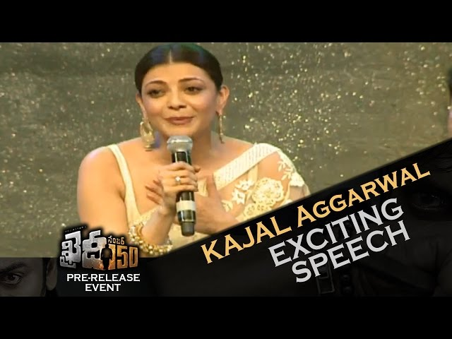 Kajal Aggarwal Full Speech at Khaidi No 150 Pre-release Event | Mega Star