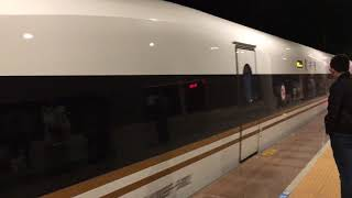 preview picture of video 'G1658 复兴号 龙游站进站 G1658 Fuxing Train entrance Longyou Station'