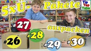 Überraschungs Pakete Spielzeug auspacken fast wie Geburtstag und Weihnachten TipTapTube Kinderkanal