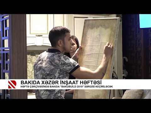 bakubuild Video News