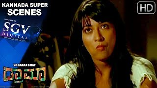 Rocking Star Yash In Ladies Hostel  Kannada Scenes  Radhika Pandith