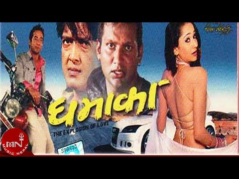 Dhamaka | Nepali Movie