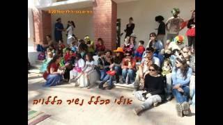 """ראש השנה תשע""""ז- סרטון ברכה עם השיר שנה טובה של נעמי שמר"""